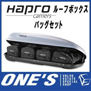 Hapro Roof Box Bag Set 型番: NHP29775  Haproは1953年にオ...
