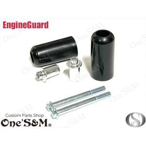 エンジンガード エンジンスライダー 汎用タイプ [B10-3]|ones-parts-shop
