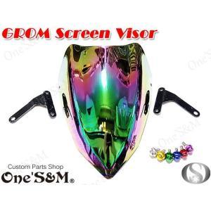 アウトレット特価品 GROM グロム MSX125 前期用 スクリーンバイザー レインボーミラー|ones-parts-shop
