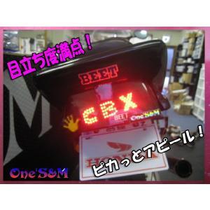 文字LED 「CBX」 テールランプや外装に [E-1-3+E-1-2+E-1-11]