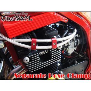 アルミ製 ホースクランプ セパレートクランプ カラー選択可能 ブレーキホース オイルクーラーホース 等に [P7-color]|ones-parts-shop|02
