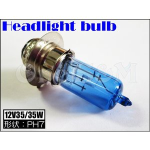 PH7 12V35/35W ヘッドライト球 [A-3-10]