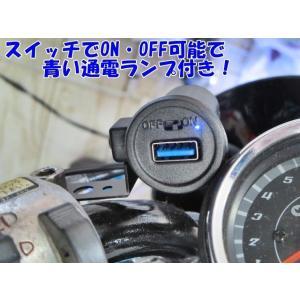《使用例車種》 リモコンジョグ ジョグZ ジョグZR/エボリューション 3KJ 3YK SA12J ...