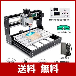 This is a personal CNC engraving machine, perfect ...