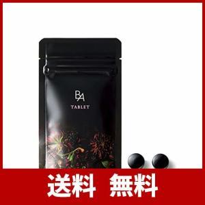 ポーラ最高峰ブランド「B.A」の美容サプリメント B.A タブレット