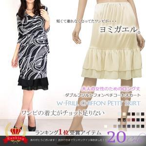 ■スタイル:00k703 ■モデル:164cm Fサイズ着用  ■サイズ:Fサイズ 着丈:約58.0...