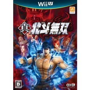 真・北斗無双 コーエーテクモゲームス WiiU