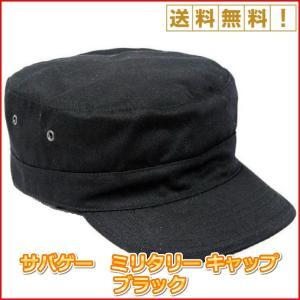 SWAT 特殊部隊 ミリタリー キャップ ブラック / 黒色 帽子 迷彩 サバゲー サバイバル グッズ 戦闘服 用 (60cm)|onesshop