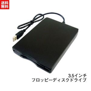 フロッピー USB ポータブルFDD ブラック USB-FDD (USB接続3.5インチ 外付け フロッピーディスクドライブ) Windows PC / Apple Mac対応