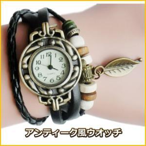 腕時計 ブレスレット レディース メンズ レザーブレスレットタイプ ウォッチ リーフチャーム付 ブラック|onesshop