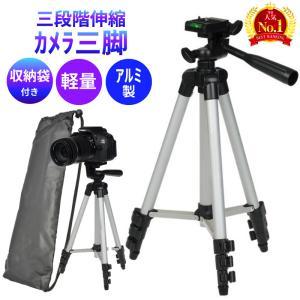 ビデオ カメラ 三脚 スタンド 三脚 エレベーター機能 一眼 レフ デジタルカメラ 小型 収納可能 ...