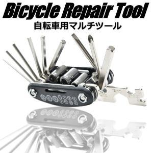 自転車 工具セット おすすめ 自転車修理 多機能 携帯工具 六角レンチ ドライバー マルチツール 携帯工具