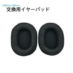Sony MDR-CD900ST & MDR-7506 & MDR-V6 対応交換用...