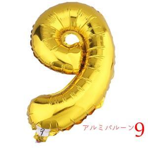アルミ風船 9 パーティー  バルーン 巨大数字 ビッグ ナンバー 誕生日/イベント/パーティ/結婚式/サプライズ ハロウィンに|onesshop