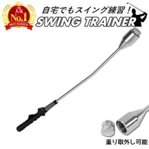 ゴルフ トレーニング 器具 スイング 練習 練習用品 矯正 ウォームアップ グリップ トレーニング 器具