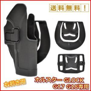 CQCタイプ シングルホルスター レッグホルスター サイホルスター G17 G18  専用 右利 黒 ブラック ミリタリー サバゲ|onesshop