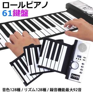 ハンドロールピアノ 61 キー ロールピアノ 電子ピアノ くるくる巻けて 持ち運び簡単|onesshop