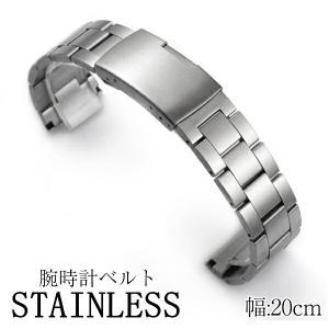 腕時計 交換ベルト 時計バンド バックル ステンレス製 腕時計 ストラップ 20mm (シルバー)|onesshop