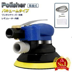 洗車 オービタルサンダー ポリッシャー 研磨 磨き 自動車 工具 吸塵 回転 エア サンダー エアー...