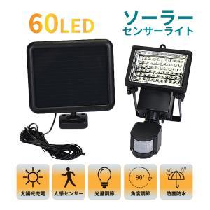 ソーラーライト 屋外 LED 庭  人感 センサー ライト ...
