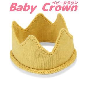 ベビー 王冠 ヘアバンド ニット かわいい クラウン ニット 赤ちゃん イエロー お宮参り 退院 結婚式|onesshop