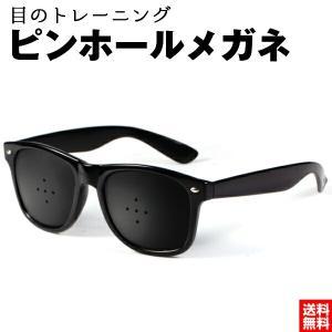 ピンホール メガネトレーニング 眼鏡 TV ゲーム 軽い テレビ|onesshop