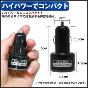 シガー USB シガーソケット カーチャージャ...の詳細画像4