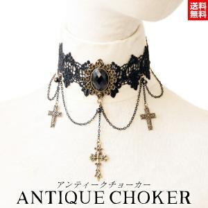アンティーク チョーカー ネックレス 十字架 シック コスプレ ハロウィン 黒|onesshop