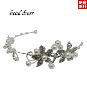 ヘッドドレス ウェディング バックカチューシャ 髪飾り ビジュー パール ヘアアクセサリー ブライダル 結婚式 花 花嫁|onesshop