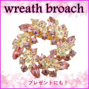 ブローチ ビジュー おしゃれ リース型 リース風 アクセサリー キラキラ パーティー ピンク|onesshop