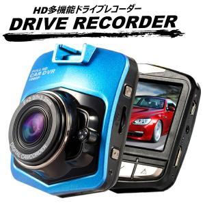 ドライブレコーダー モニター付 ful lHD 1080P ドラレコ エンジン連動 駐車監視 録画 モーション 検知 micro SD カード 動体 常時録画|onesshop