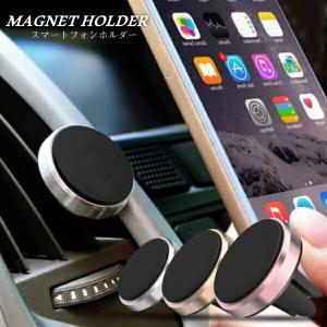 スマホホルダー 車 車載ホルダー マグネット エアコン クリップ スマホ スマートフォン iPhon...
