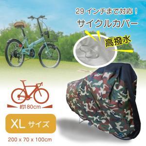 自転車カバー 防水 サイクルカバー 防水 厚手...の詳細画像1