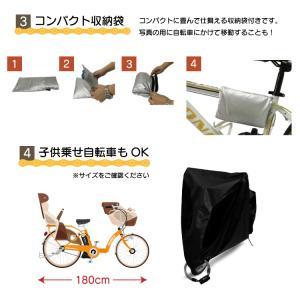 自転車カバー 防水 サイクルカバー 防水 厚手...の詳細画像5
