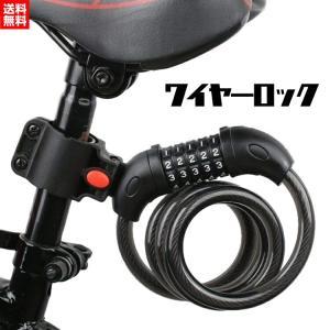 自転車 鍵 ダイヤル 式 ワイヤーロック 暗証番号 車体取り付け方 コンパクト ワイヤー チェーン ...