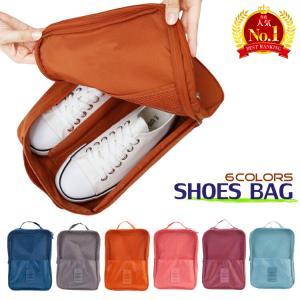 シューズバッグ シューズケース 靴 収納 ケース 靴入れ トラベルポーチ 収納ポーチ 上靴入れ ポーチ 靴 靴入れ ゴルフ 旅行|ワンズショップ
