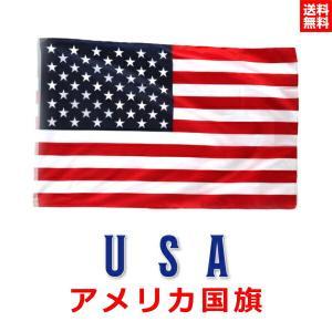 国旗 アメリカ 旗 USA 星条旗 フラッグ 150x90cm アメリカン アメリカ雑貨|onesshop