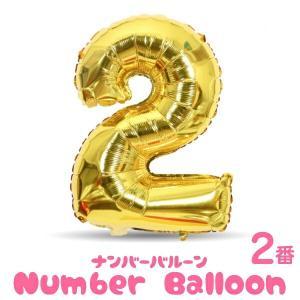 アルミ風船 バルーン 0-9組合自由 飾り 誕生日 ハロウィン クリスマス イベント パーティー 結婚式応援 ゴールド (2)|onesshop