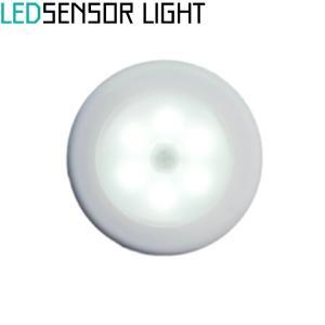 センサーライト 人感 屋内 LED 自動点灯 電池 電源不要 廊下 階段 新品未使用品になります。 ...