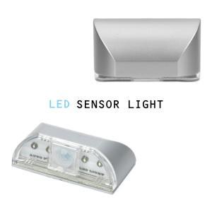 新品未使用品になります。  人感センサー&光センサー搭載のセンサーライトとなっております。 日中は光...
