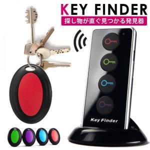 キーファインダー 4個セット 探し物発見器 探し物探知機 ワイヤレス スマートフォン 小型 アラーム...