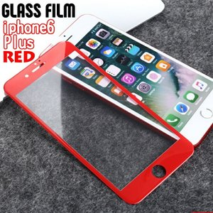 ガラスフィルム 保護フィルム iPhone6plus  iPhone6 Plus アイフォン アイホン 6 Plus 送料無料|onesshop