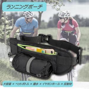 ウエストホルダー ランニングポーチ ウエストポーチ ボディーバッグ 防水 ペットボトル スマホ ランニング ウォーキング メンズ レディース おしゃれ iPhone|onesshop