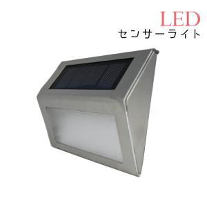 LEDセンサーライト 屋外  階段 ソーラーライト LEDラ...