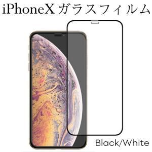 iphoneX ガラスフィルム 全面 保護フィルム 9H 全面保護  3D アイフォンX アイホンX アイフォンテン 送料無料|onesshop