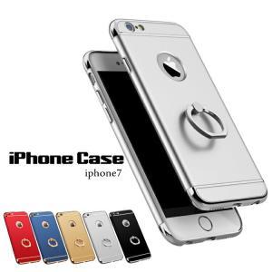 iPhone7 ケース リング付き バンカーリング スマホリング ホールドリング アイフォン7 アイフォンケース 7 落下防止 おしゃれ  かわいい 送料無料|onesshop