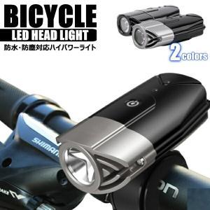 自転車 LED ヘッドライト USB充電 サイクルライト マウンテンバイク ロードバイク 子供 にも 送料無料 防塵 防滴 3W 1200mAh