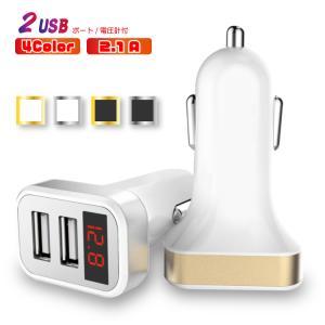 シガー USB シガーソケット 電圧 増設 2連 カーチャージャー  スマホ タブレット iphone 充電 車載 車 カー用品|onesshop
