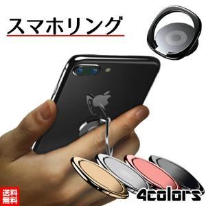 バンカーリング スマホリング ホールドリング スマホスタンド 薄型 おしゃれ 車載ホルダー対応 Android iPhone アイフォン