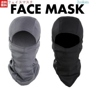 防寒 フェイスマスク 帽子 スノーボード スノボ 目出し帽 メンズ レディース 登山 サバゲー アウトドア 送料無料|onesshop